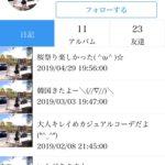 sweet-fragment-perfumeの「あやめ」のニセブログ誘導にご注意!