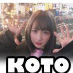 琴/こと/KOTO(itunenext.com)は悪質サイトに誘導しているサクラ業者
