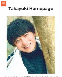 Takayuki Homepage