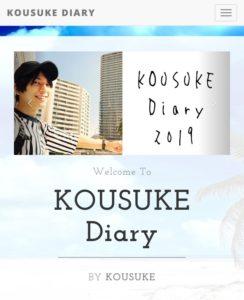 KOUSUKE Diary