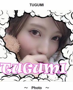 TUGUMI-page