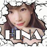 雛/ひな(hinakichi001@ayu-nett.com)はインスタを悪用しているサクラ業者