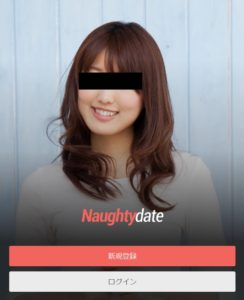NaughtyDate