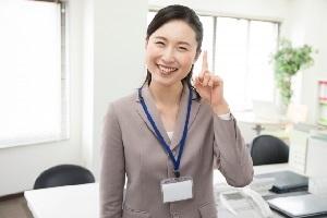 未受給金-管理委員会:着金担当 鈴木美智子