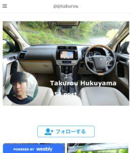 @@takurou - Home