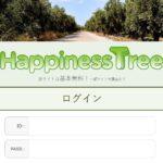 Happiness Tree(ハピネスツリー)の奨励金9980万円の支援詐欺に注意!口コミ評判