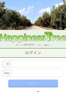 Happiness Tree(ハピネスツリー)