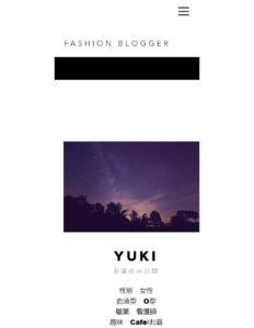 Yukipage