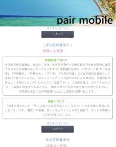 pair mobile