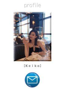 KEIKOのプロフィール