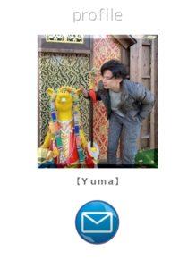 YUMAの偽プロフ