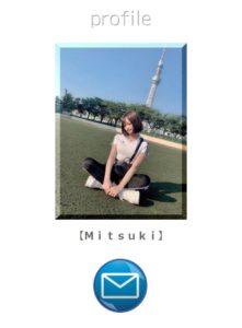 Mitsukiのプロフ