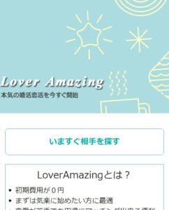 Lover Amazing