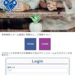 友達/ともだち(tomodach1.jp)のサクラ誘導に注意!口コミや評判