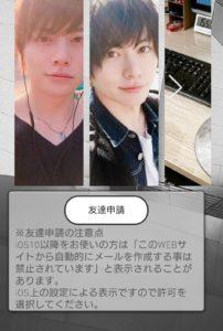 岩瀬 達也さんのTOPページ