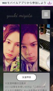 宮田 優樹さんのTOPページ