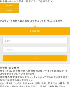 コミュニティウェブサイト