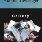 彰久/あきひさのAkihisa Messengerは悪質業者の誘導偽プロフ