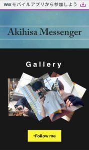 HOME akihisa