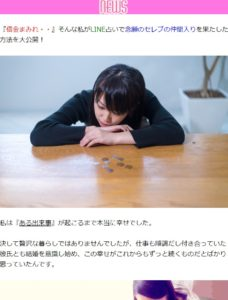 tarot2fs.com/midori