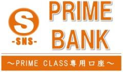<PRIME BANK>専属:近藤尚美