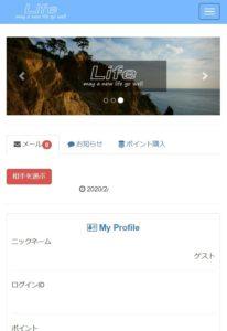 LIFE(ライフ)サイト画面