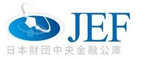 JEF日本財団中央金融公庫
