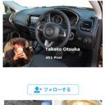 たけと@taketoは悪質サイトゴールドシップに誘導しているサクラ業者