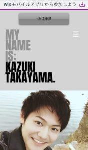 Home Kazuki