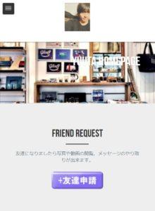 YUuTA homepage
