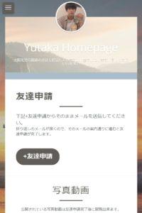 Yutaka Homepage
