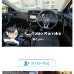ときお/トキオ@tokioはゴールドシップに誘導していたサクラ業者
