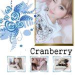 cranberry-m-kaoru@a11mail.comのカオルは悪質サイトに誘導しているサクラ
