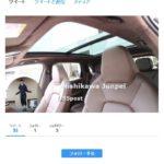 西川純平/にしかわ じゅんぺい(twitc.website)の悪質偽プロフ誘導にご注意!