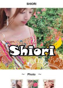 SHIORI-page