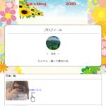 nizi-pro@blogの倉本 奈美は悪質サイト誘導の偽プロフ