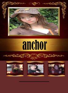 anchor岬
