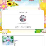 happy@blogの小宮 結花(こみや ゆか)等は悪質サクラ業者の誘導ブログ