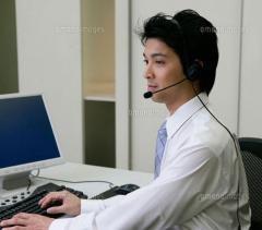 ■システム管理部■担当:青木
