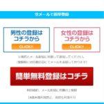 ライブ(liveshow2020.com)の偽物のキムタクに注意!口コミや評判