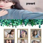 悠莉(ゆうり)のyuuri-pageは悪質サクラ業者の誘導プロフ