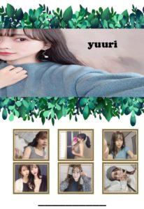 yuuri-page