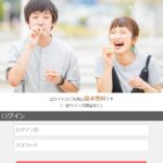 Sweet Cinnamon 財務管理局 本田茜の支援金詐欺SMSに注意!口コミ評判