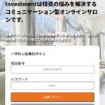 BitCrowd(ビットクラウド)黒田典子と関口の2億4000万円資産譲渡詐欺に注意!口コミ評判