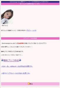 裕子page