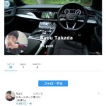 【twiprof.com】Ryou Takada(りょう たかだ)は悪質誘導のサクラ業者