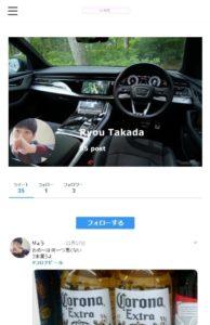 【twiprof.com】Ryou Takada