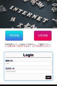 INTERNET(インターネット)