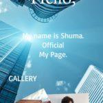柊真、しゅうま、Shumaは総合コミュニティスペースに誘導していたサクラ