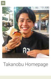 Takanobu Homepage